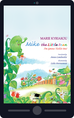 Mike The Little Bean: I \'m gonna tickle you!